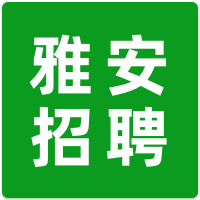 雅安颐丰物业管理有限责任公司